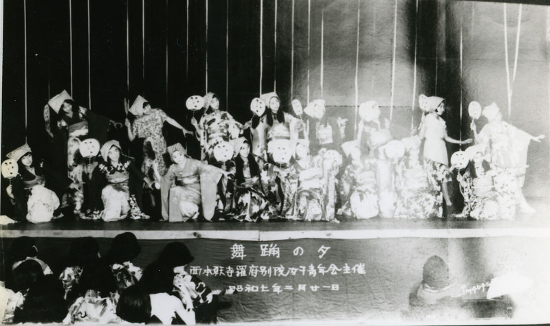 Doyo buyo students at the Nishi Hongwanji in Los Angeles, sponsored by the Young Women's Association, 21 February 1932.