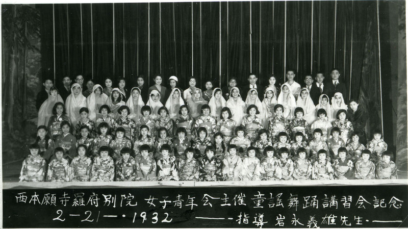 Iwanaga  and doyo buyo students at the Nishi Hongwanji, sponsored by the Young Women's Association, 21 February 1932