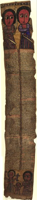 Ethiopian magic scroll, segment 2