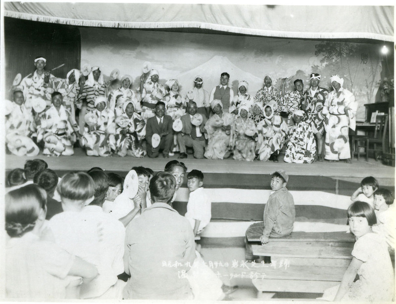 Adults from Kumamoto prefecture performing at the doyo buyo recital in the Holland Delta Area, California, 29 July 1934.