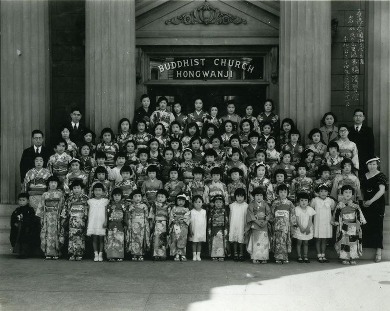Iwanaga and doyo buyo students at the Buddhist Church of San Francisco, 31 March 1934