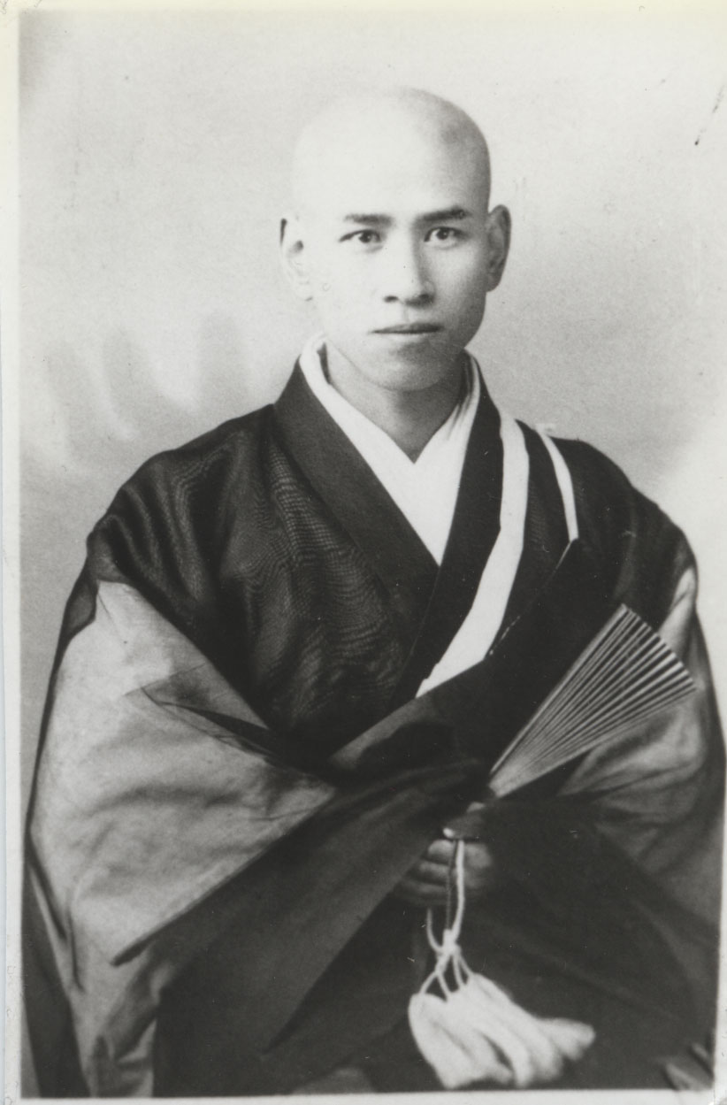 Ordination of Yoshio Iwanaga, Tokudo Level, 1927<br />