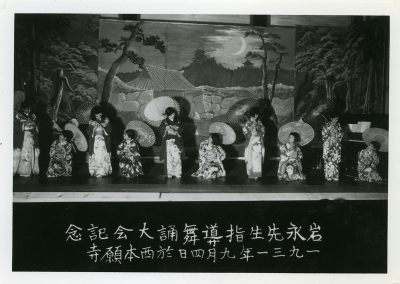 Doyo buyo students at the Nishi Hongwanji in Los Angeles, 4 September 1931