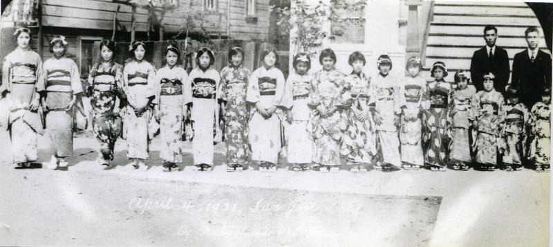 Iwanaga and doyo buyo students in San Jose, California, 4 April 1931