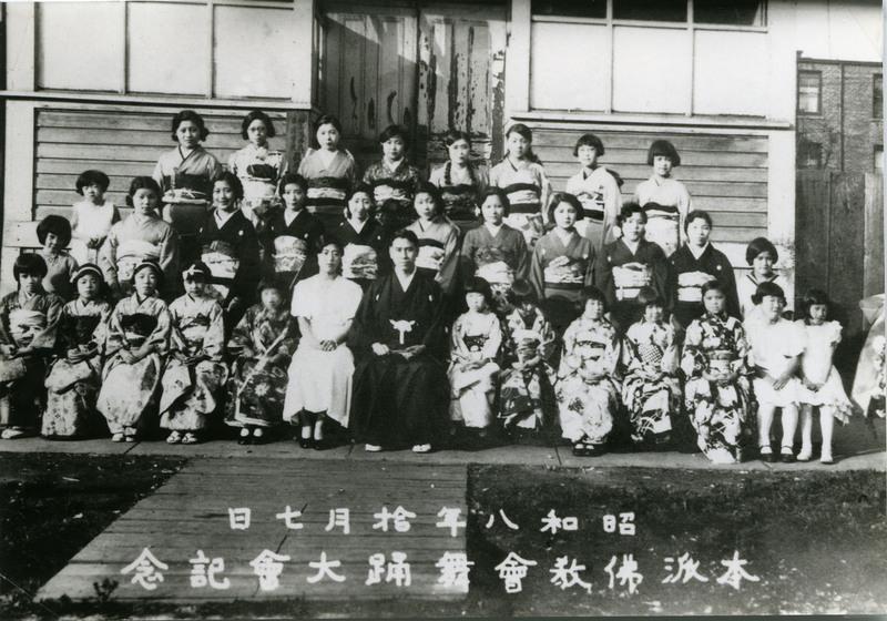 Doyo Buyo class with Yoshio Iwanaga and pianist, Vancouver, British Columbia, 1933