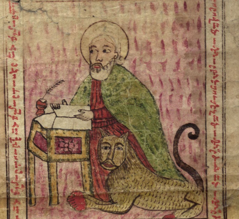 Detail of scribe from first segment of Armenian prayer roll