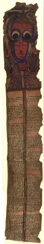 Ethiopian magic scroll, segment 1