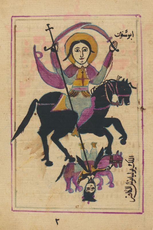 St. Mercurius