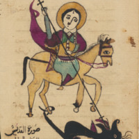 Ms. 40: Illustration of St. George from Horologion: Selections, Arabic and Coptic