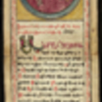 Armenian prayer scroll, section 4