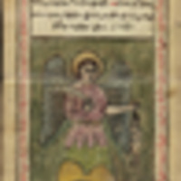 Armenian prayer scroll, section 6
