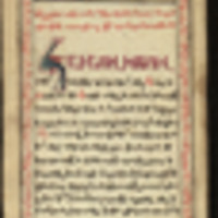 Armenian prayer scroll, section 2